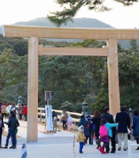 日本人なら一度は行きたい「伊勢神宮」