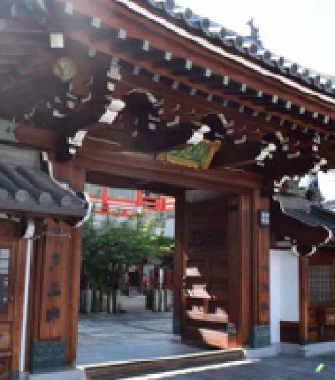 日本三大厄神の一つ 「門戸厄神東光寺」