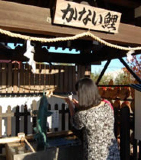 街を見晴らし、恋を願う「神戸北野天満神社」